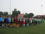 II Memoriał Damiana Antczaka 26.07.2014r.
