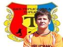 Rutkowski Tomasz