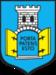 Zamek Gołańcz