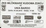 Włókniarz - Bardo
