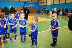 Chlebnia Cup 2008