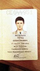 Taras Metenka