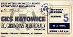 1960-1995