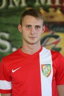 Martin Gierich