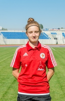 Julia Kubiak