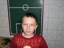 Andrejczyk Przemek
